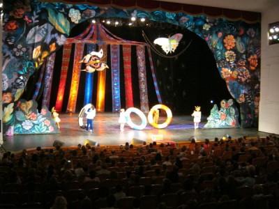 Духовная культура Болгарии на российской сцене